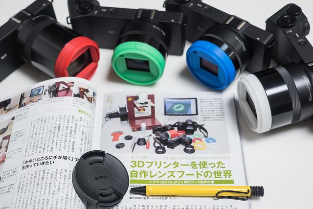 20160224_01_日本カメラ 2016年3月号で紹介されました!