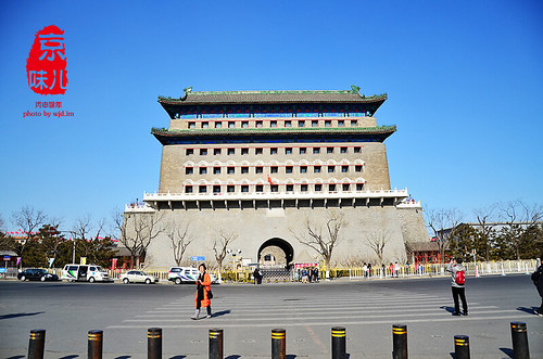 北京中轴线31