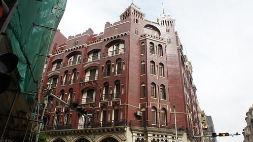 Davies Bryan Building مبنى ديفيس براين