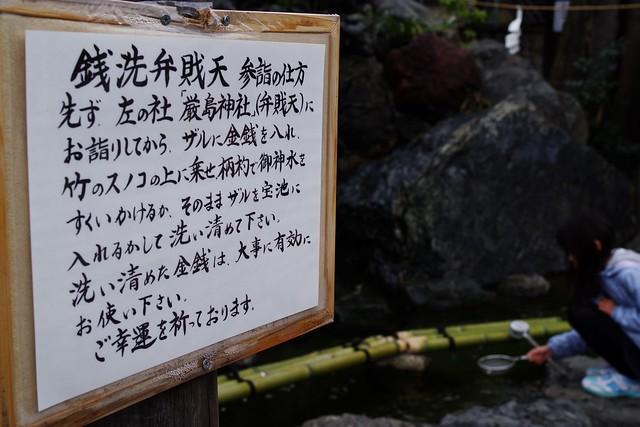 小江戸川越-10