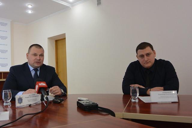 Олександр Кривошей Андрій Боровик