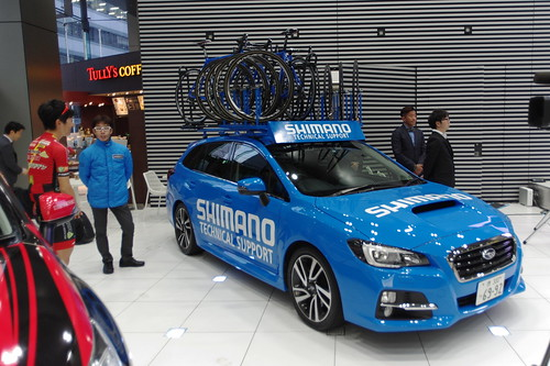 SHIMANO Neutral Service Car