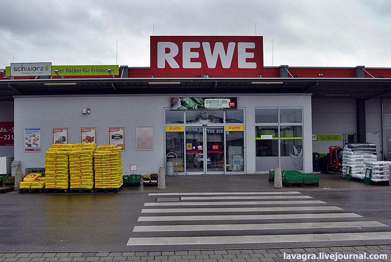 rewe01