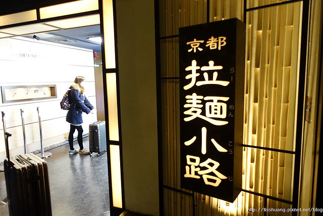 京都第一天005