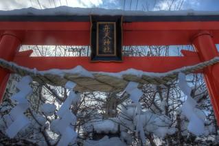 Ginza-dori area, Asahikawa on JAN 10, 2016 (13)
