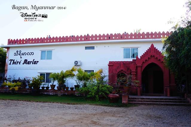 Bagan - Thiri Marlar 01