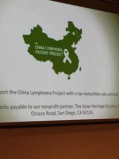 January 26 '16 First China Lymphoma Project Conference