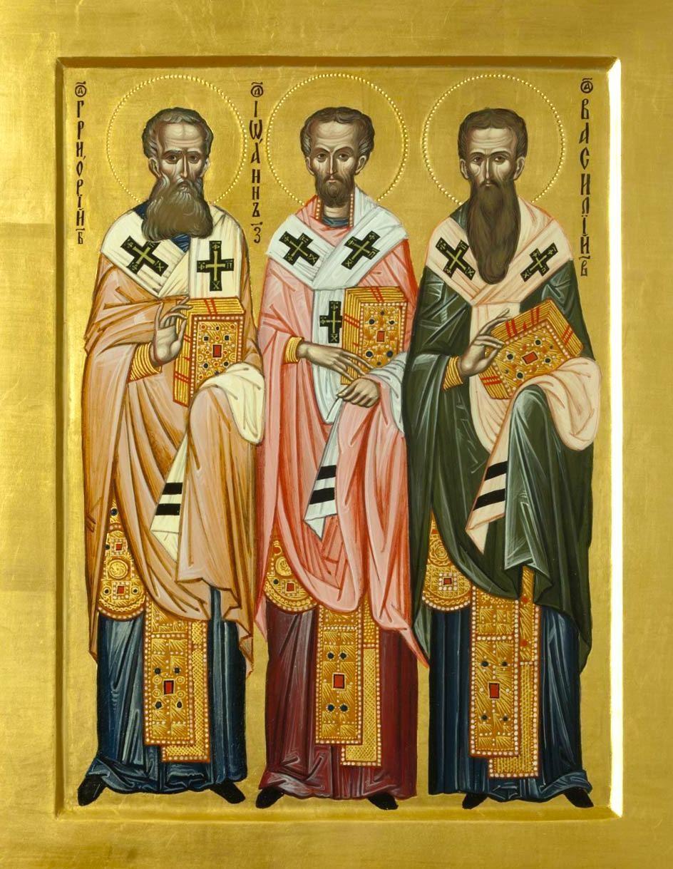 Sfintii 3 Ierarhi