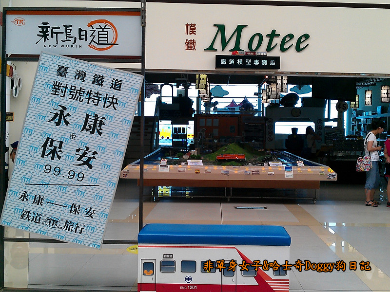 臺鐵新烏日vs高鐵台中站09