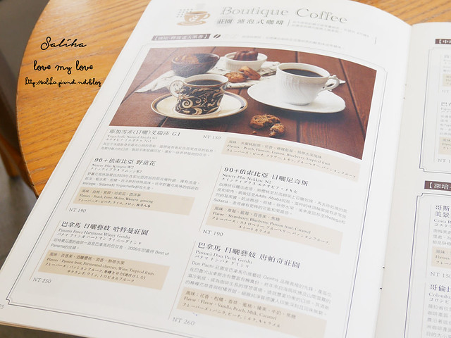 台北中山站餐廳美食早午餐推薦佐曼咖啡 (4)