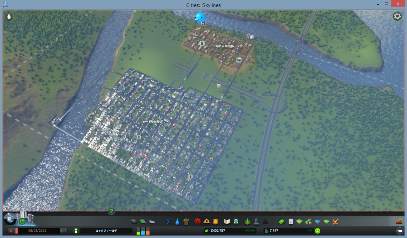 cs-my-city