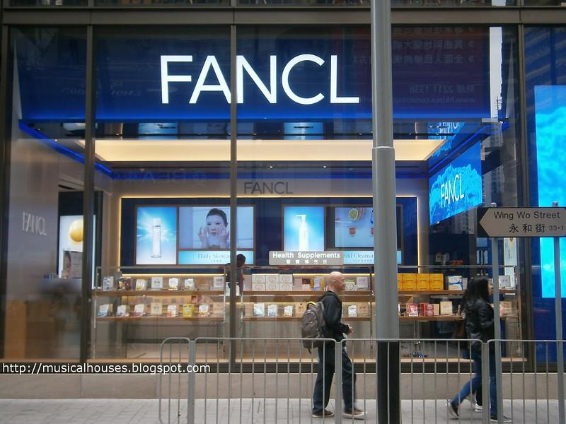 Fancl Hong Kong Nan Fung Place Storefront