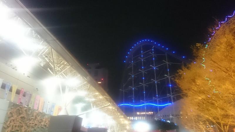 東京ドーム終演後
