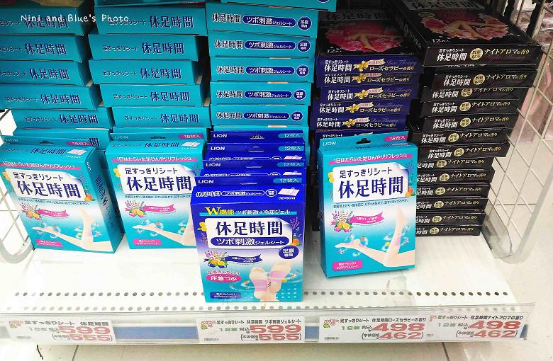 日本藥妝價格京都大阪眼藥水explus合利他命10
