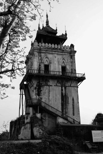 Nanmyin Tower