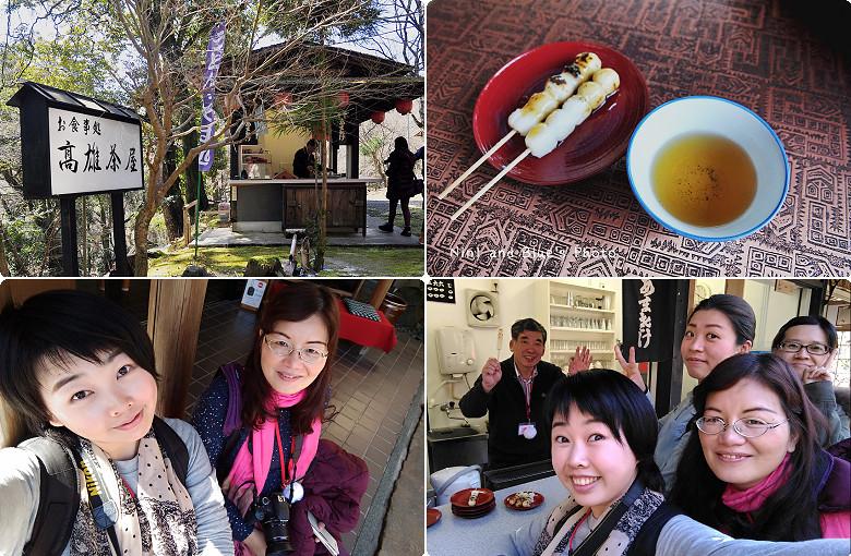日本京都高雄三尾神護寺高雄茶屋32
