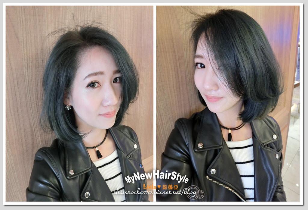 HappyHairTon短髮+墨綠色染髮 - 17