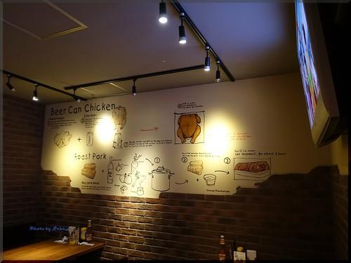 Photo:2016-03-23_ハンバーガーログブック_水曜限定のランチバーガーを狙って初訪問!【銀座】N9Y _07 By:logtaka