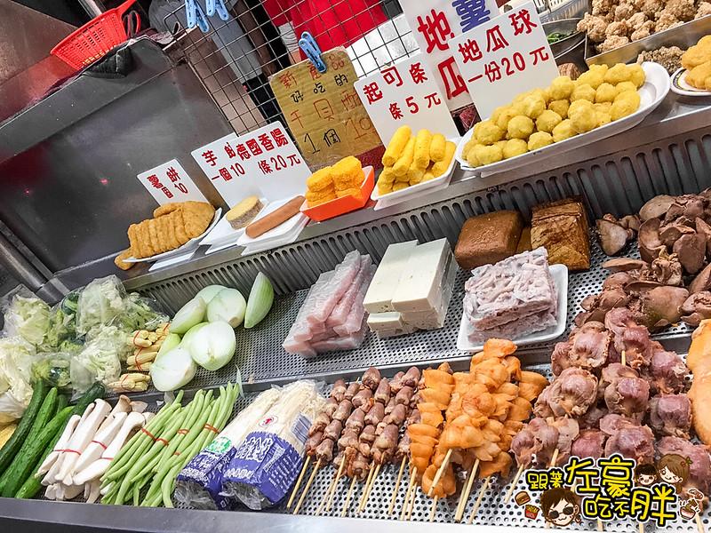 鳥松鹹酥雞_1437