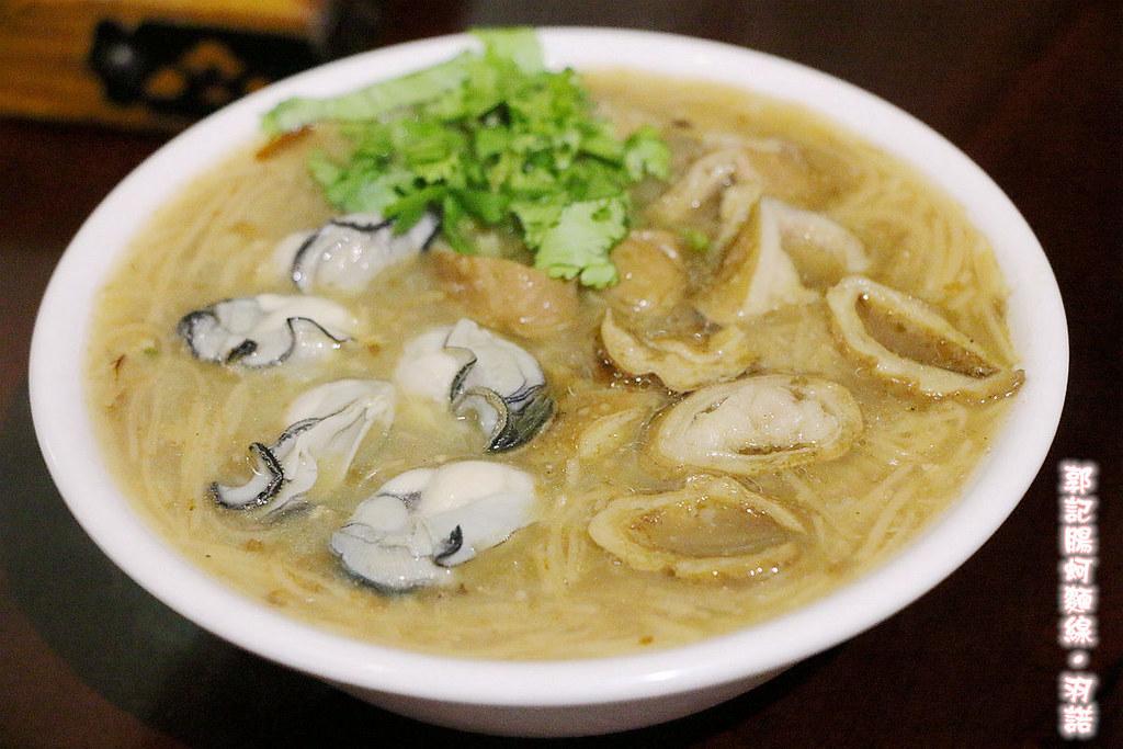 郭記腸蚵麵線21