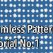 Seamless Pattern Illustrator Tutorial