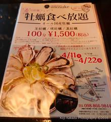 Vegetable&Oyster Unosuke-16