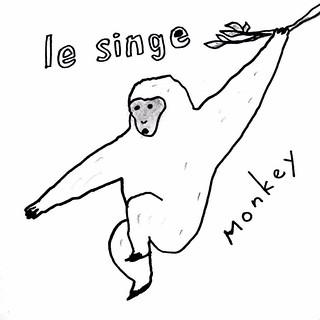 猿です。  #sketch  #illustration  #drawing