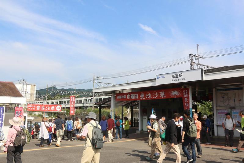 2014-09-23_00018_巾着田.jpg