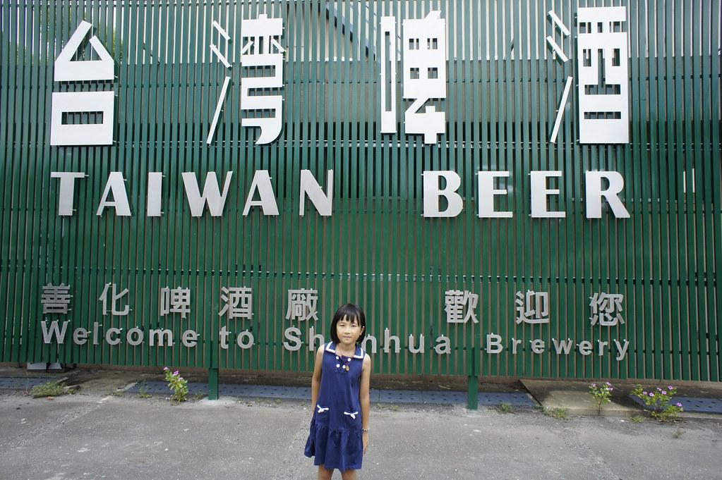 台南市善化區啤酒躥光工廠 (10)