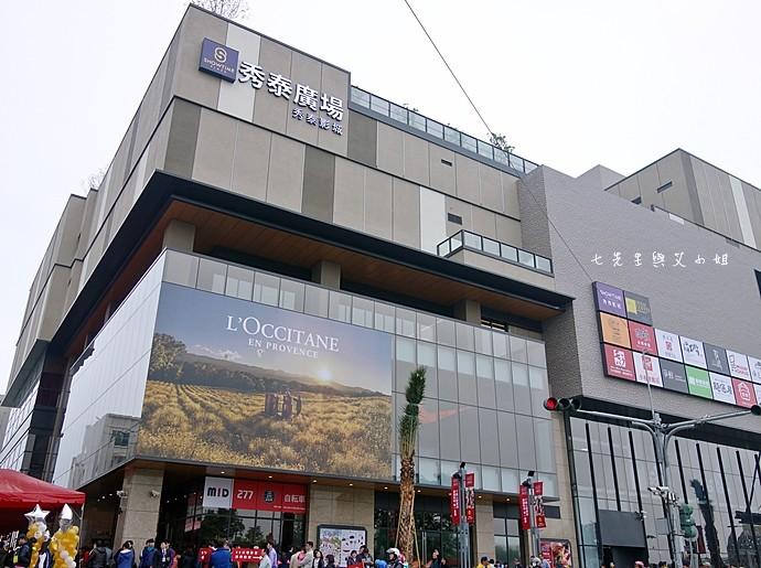 1 嘉義秀泰廣場 秀泰影城