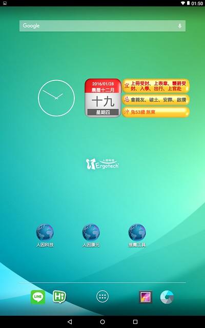 Screenshot_2016-01-28-01-50-59