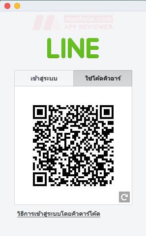 QR code login line pc