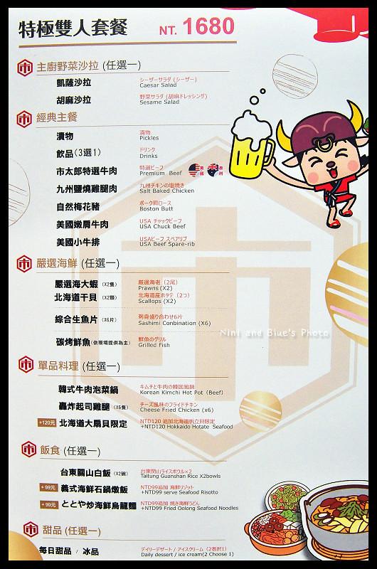 台中燒烤燒肉市場菜單menu價位08