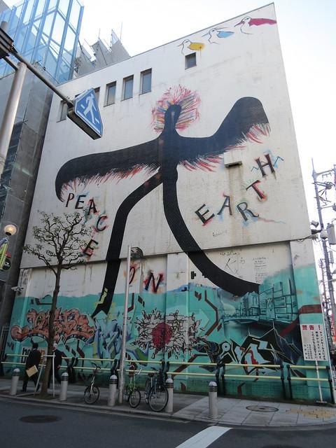 Mural/street art in Osaka