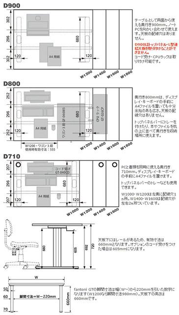 ラインナップ2.jpg