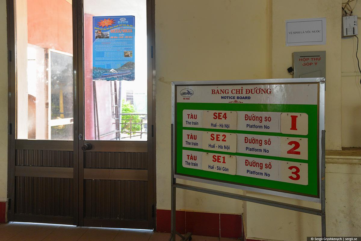 vietnam_reunification_express_train-8