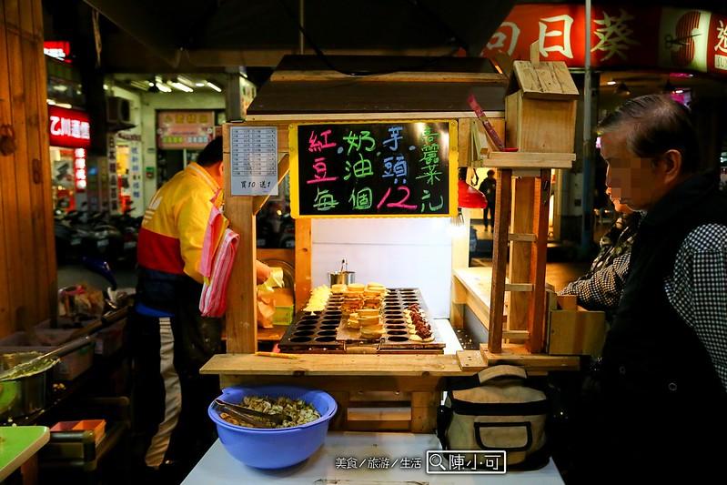 台北小吃︱台北熱炒,恬甜車輪餅 @陳小可的吃喝玩樂