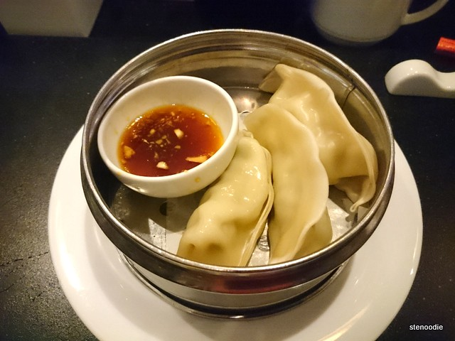 Pork Pot Stickers (steamed)