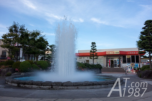 Sanriku Tetsudo Kuji Station