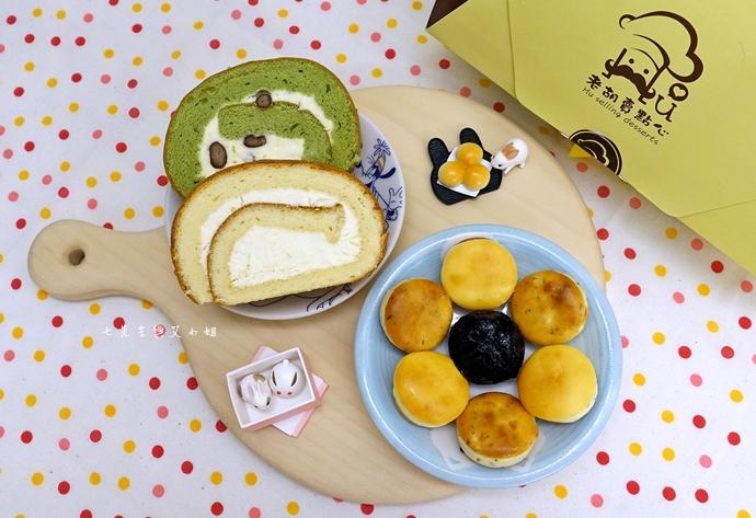 21 老胡賣點心 蜂蜜抹茶蛋糕捲 蜂蜜蛋糕捲 一口乳酪球 火腿乳酪球 一口巧克力