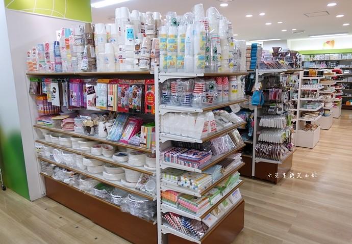 12 日本必逛 百元商店 Seira