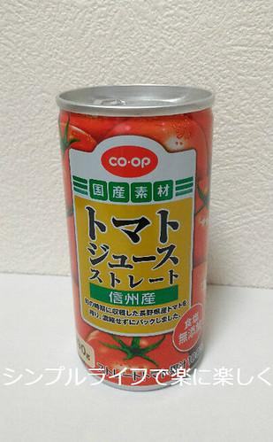 生協国産品、トマトジュース
