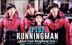 Running Man Ep 181 - Guest: Lee Jong Suk, Park Bo Young, Lee