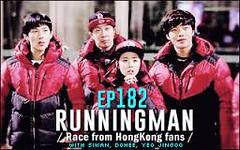 Running Man Ep.182