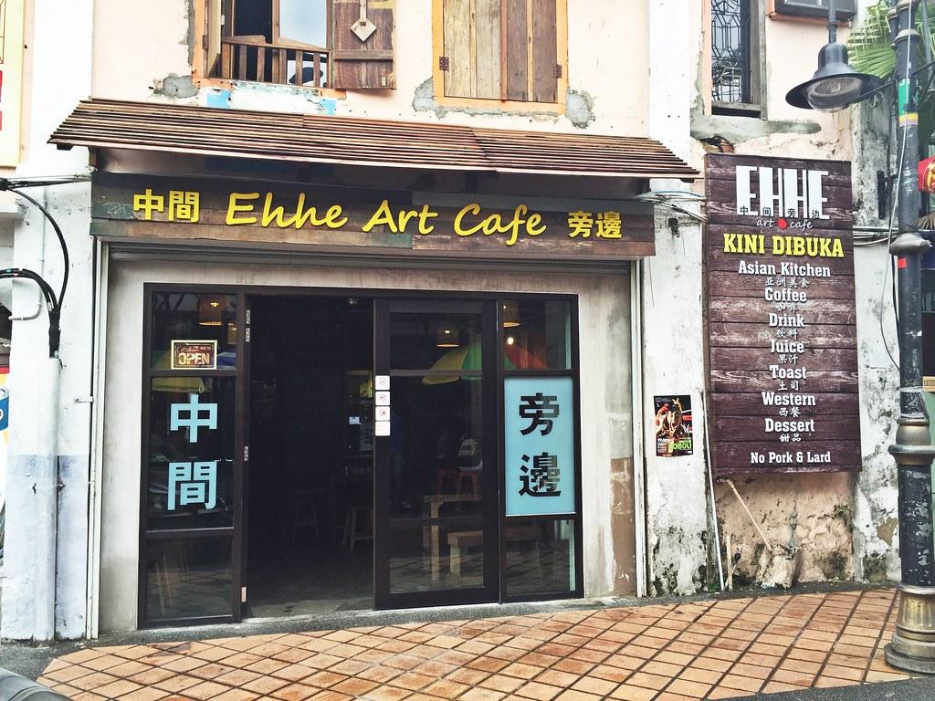 Chendol新山市:嗯他艺术咖啡馆