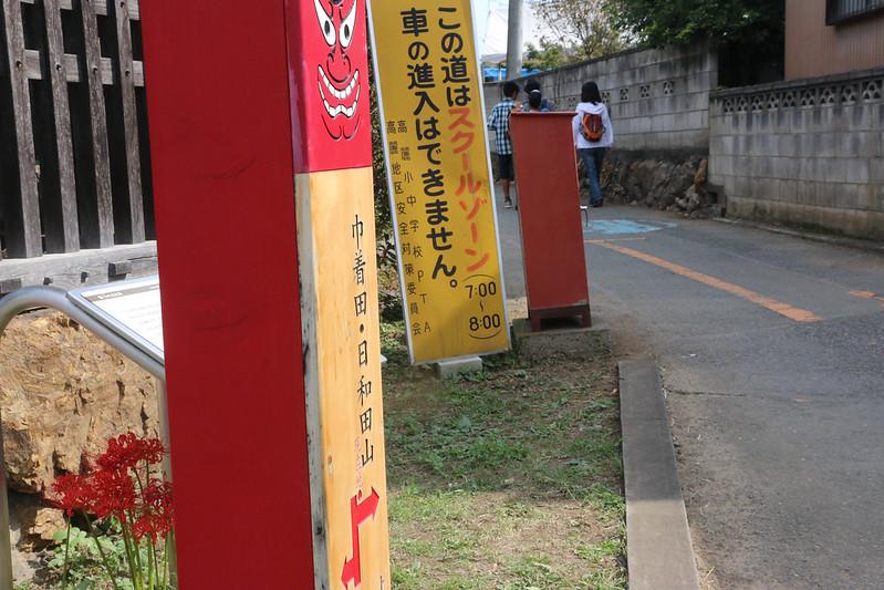 2014-09-23_00044_巾着田.jpg
