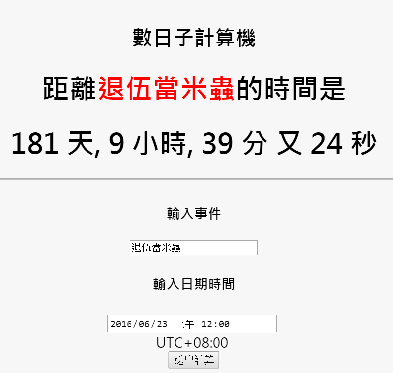 2015-12-24_14-20-39