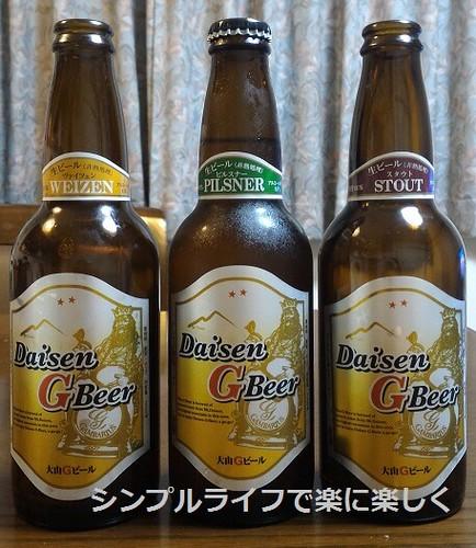 米子ふるさと納税、大山Gビール全体