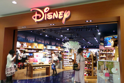 Sunshine Disney Store