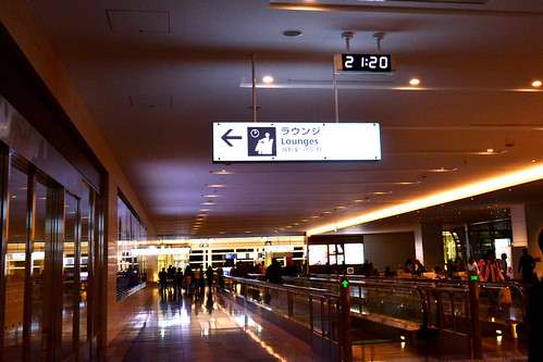 羽田空港国際線スカイラウンジアネックスの標識